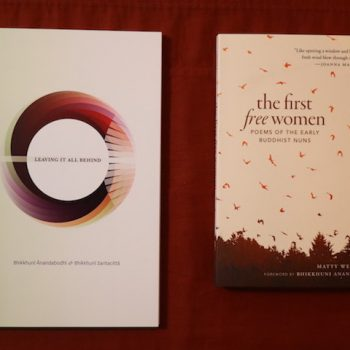 Our first book and Matty's book of poems